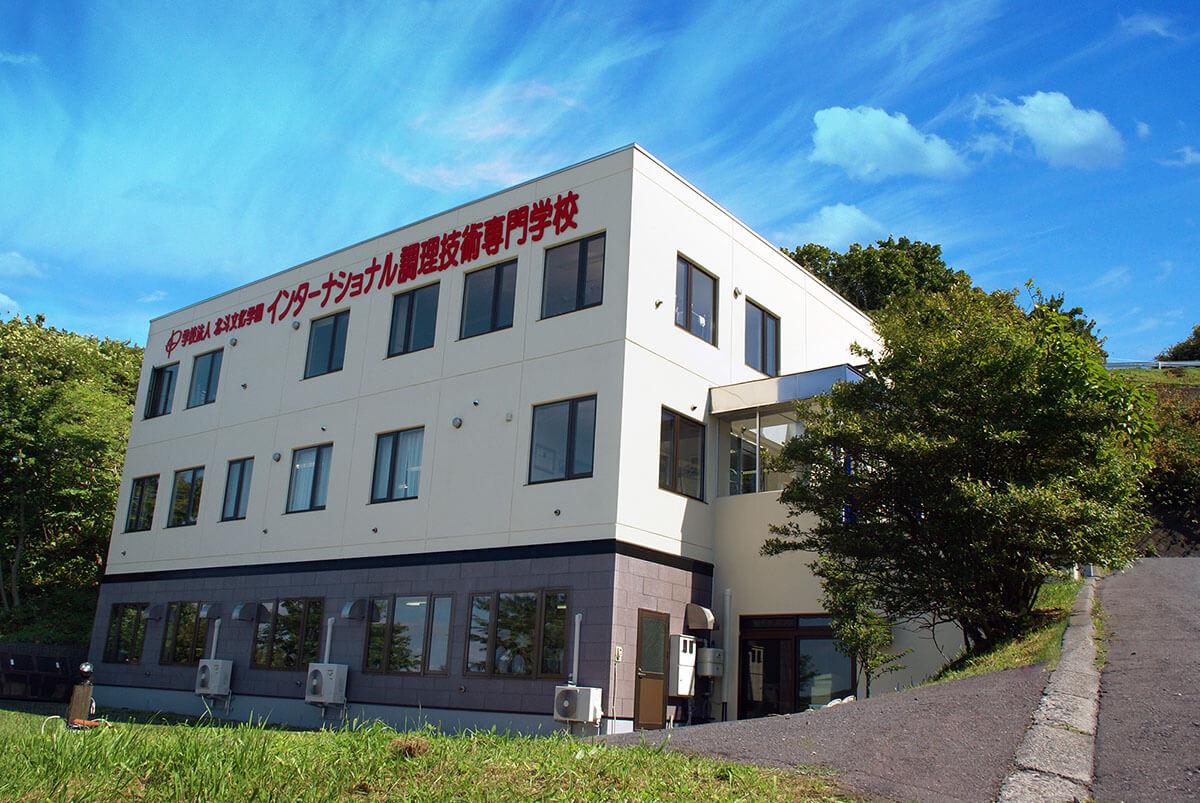 Académie Hokuto Bunka